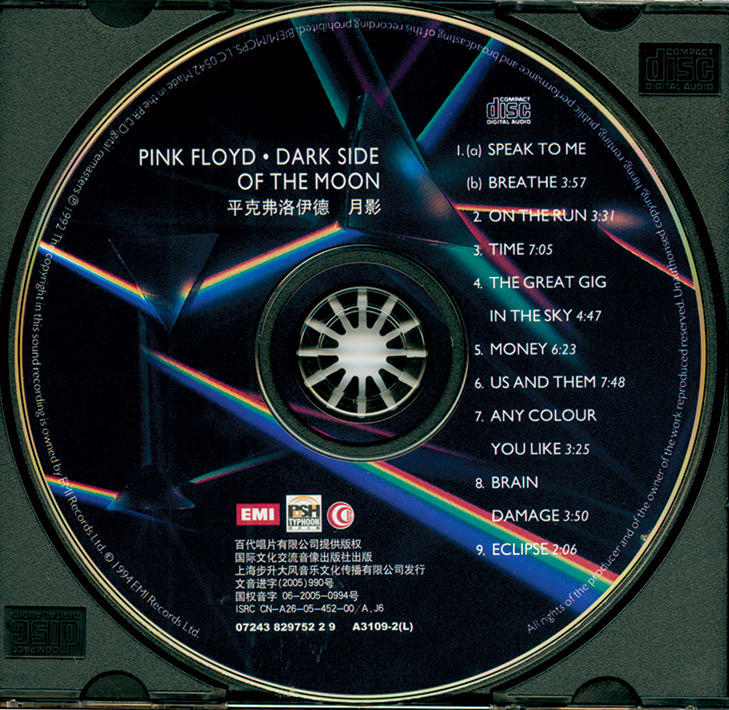 "an analysis of the philosophy in the lyrics of the song if by pink floyd Odd meter: pink floyd, ""money"" let alone in a rock song professor of philosophy & religious studies and director of film studies at millsaps."