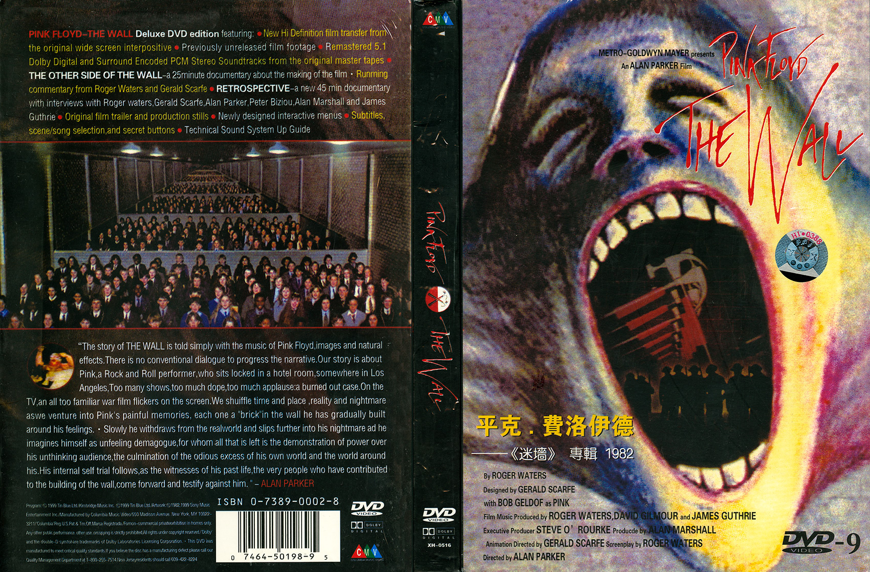 Pink Floyd Archives-Chinese DVD Discography