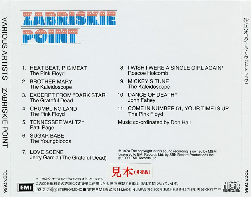 cd list