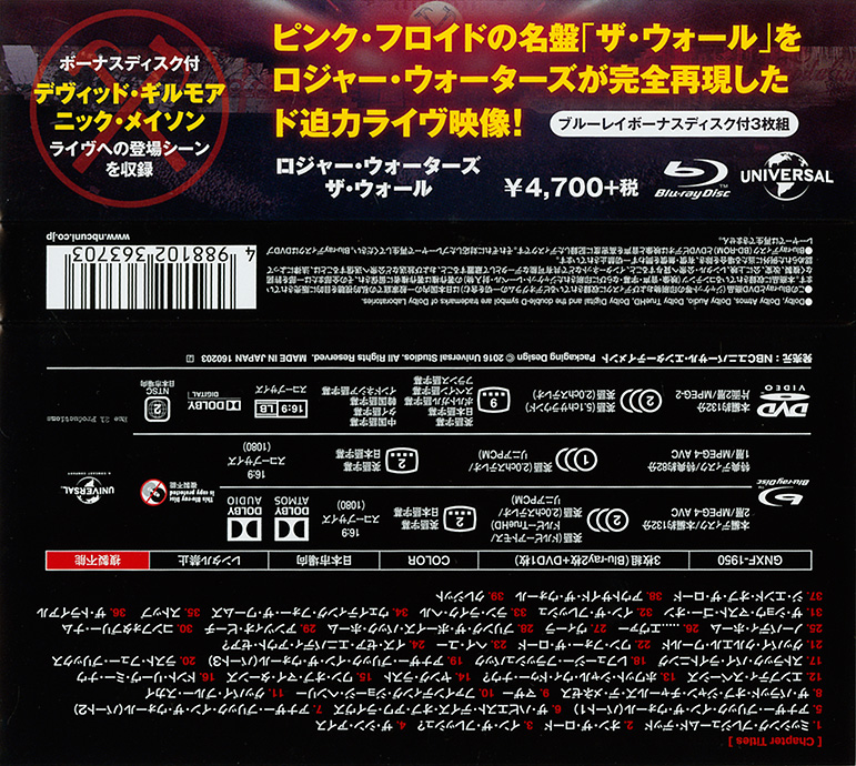 Pink Floyd Archives Japanese Roger Waters Dvd Discography