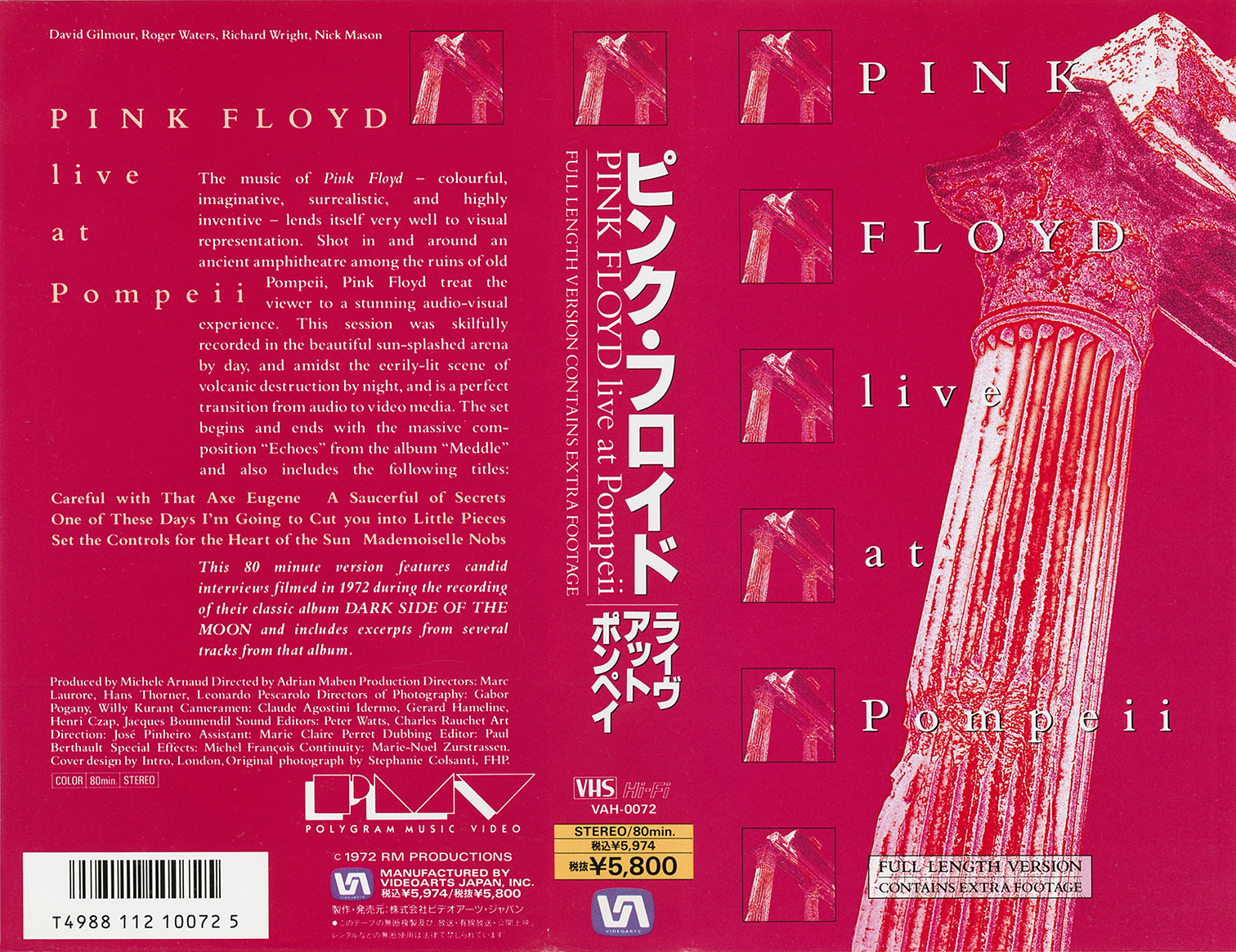 Pink Floyd Archives-Japanese VHS Discography