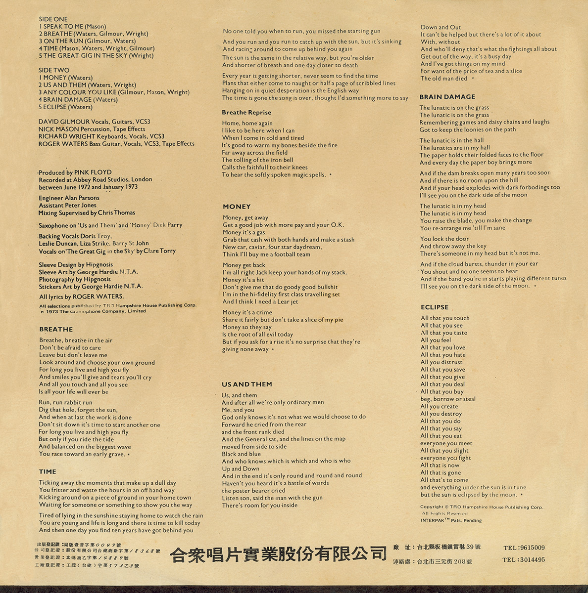 Pink Floyd Archives-Taiwanese Pink Floyd LP Discography