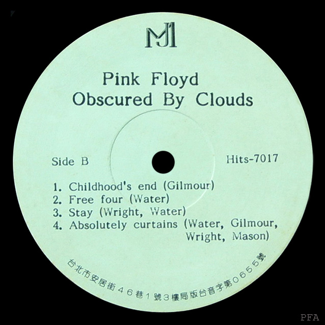 Curtains Ideas absolutely curtains pink floyd : Pink Floyd Archives-Taiwanese Pink Floyd LP Discography